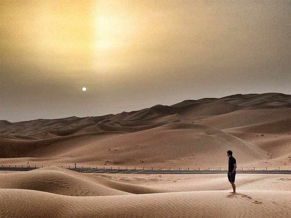 Vast Distances Ends Of Earth Gearjunkie