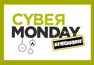 Cyber Monday GearJunkie